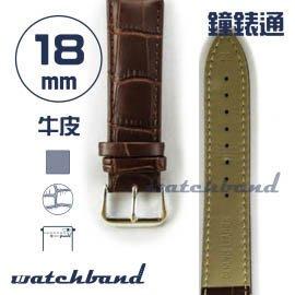 【鐘錶通】C1.22AA《霧面系列》鱷魚格紋-18mm 霧面褐(手拉錶耳)┝手錶錶帶/皮帶/牛皮錶帶┥