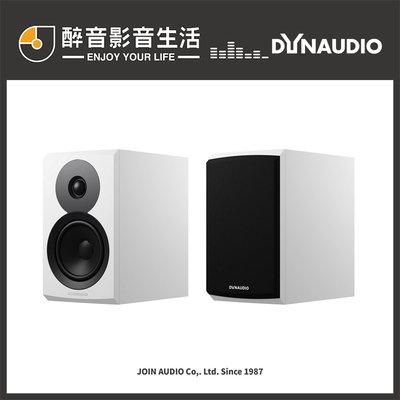 【醉音影音生活】丹麥 Dynaudio New Emit 10 書架型喇叭/揚聲器.台灣公司貨