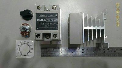 現貨 CAHO ( SR - R 2540 ) SSR固態電譯 單相ac250V40A INPUT+ VR