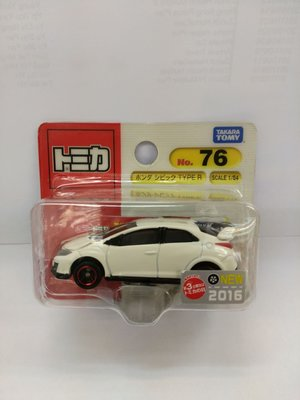 Tomica 76 Type R 绝版