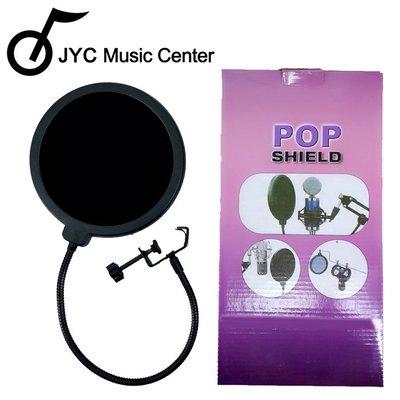 JYC Music   WS-02 麥克風防風罩(雙層網面)外銷款