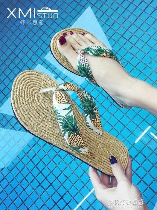 人字拖網紅涼拖人字拖鞋女夏外穿平底可愛度假沙灘鞋女拖鞋海邊防滑夾腳全館免運