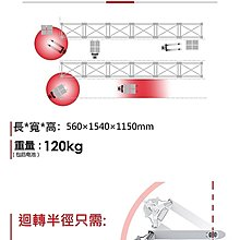 EASYLIFT 1.2噸 電動拖板車 搭載鋰電池 找 電動堆高機 可參考