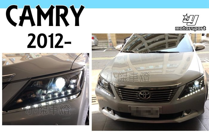 小傑車燈精品*大特價 全新 CAMRY 12 13 14 年 7代 黑框 U型 LED R8 魚眼大燈 實車