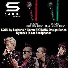 SOUL by Ludacris SL49 線控耳機 耳塞式面條帶麥克風/mic重低音耳機