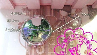 巧巧鏡 鑰匙圈 鏡子底座 蝶骨巴特 拼貼 紙粘土 可高溫烘烤 圓形鑰匙圈巧巧鏡 23元