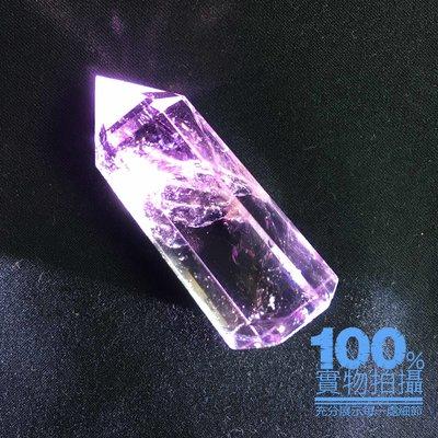 天然紫水晶 紫水晶柱 黃胶花 清透料 紫晶柱 高46mm /重21g