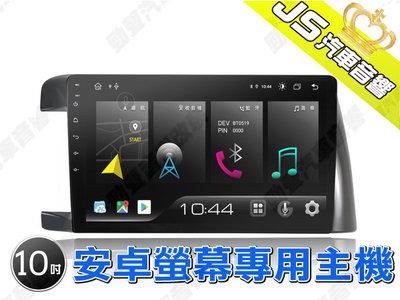 勁聲汽車音響 JHY X27 TOYOTA 10吋 2004~2009 04WISH 安卓螢幕專用主機 X系列