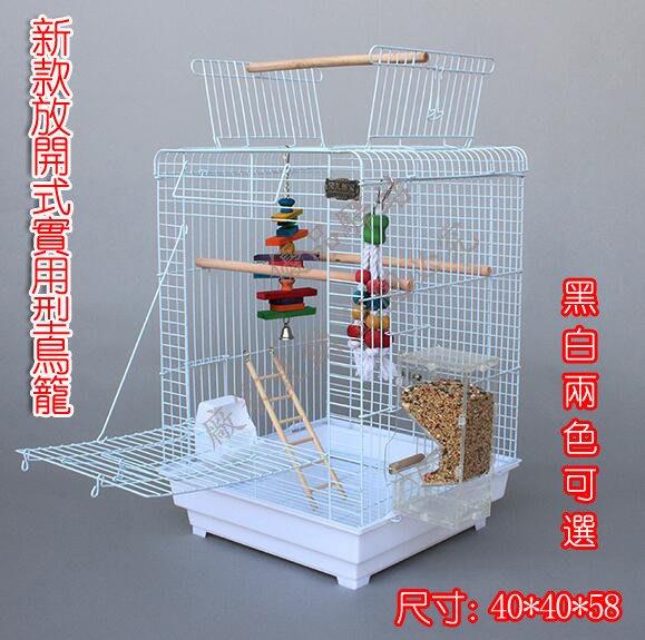 【優品驛站】歐式鐵藝 放開式實用型鳥籠 打開頂變站架 和尚小太陽籠 大號鸚鵡籠A23 做工優美