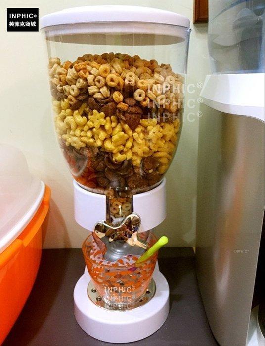 ♥精選暖心商品♥ 自助早餐麥片機食品罐單穀物雜糧分配器單頭燕麥機cereal