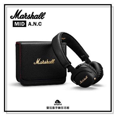 【愛拉風】Marshall MID A.N.C. 藍牙耳機 抗躁耳機 無線耳機 黑色 MID 2018