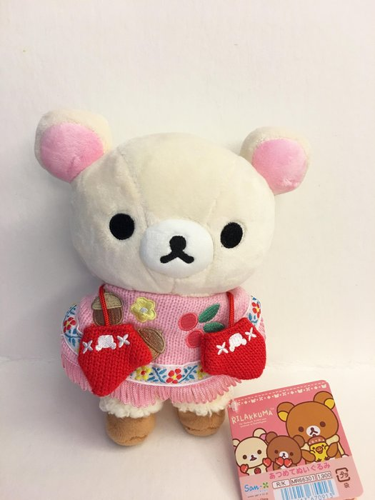 ^燕子部屋 ^ 日本正版San-X 【拉拉熊 / 牛奶熊】牛奶熊可愛冬季毛絨公仔娃娃-友情萬歲