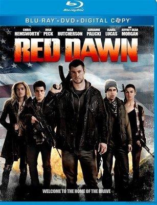 【藍光電影】赤色黎明 Red Dawn  30-060
