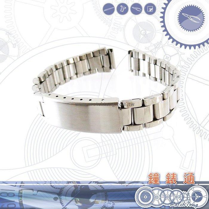 【鐘錶通】板折帶 金屬錶帶 B 1712S - 12mm