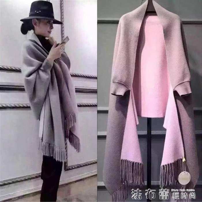 披肩2018新款秋冬圍巾兩用斗篷有袖流蘇雙面素色蝙蝠袖百搭針織衫