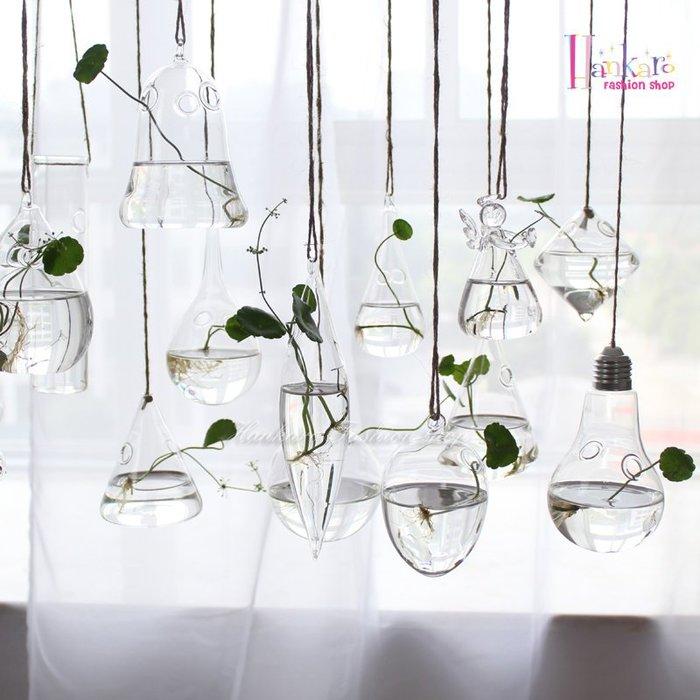 ☆[Hankaro]☆ 簡約透明造型玻璃吊飾花器系列Ⅱ