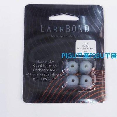 平廣 配件 EARRBOND ESW L號 耳機軟塞 1卡2對 矽膠套+記憶耳塞混和 泡棉 適WESTONE SHURE