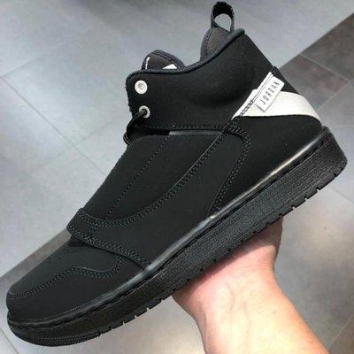 【RS只賣正品】NIKE AIR JORDAN FADEAWAY AJ 籃球鞋 AO1329-010