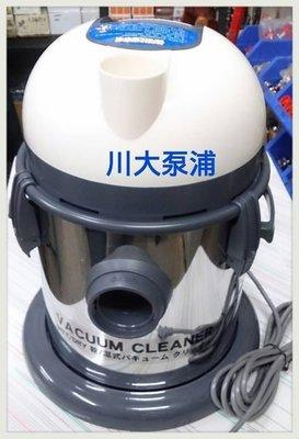 【 川大泵浦 】JS-203 5加侖乾濕二用吸塵器  JS203 台灣製造 白鐵桶 容量18公升