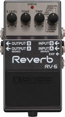 【BOSS】RV-6 (殘響效果器Reverb)