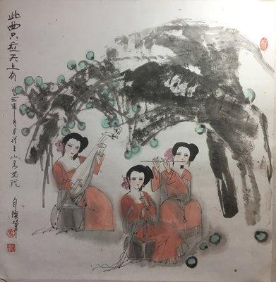 馬自強/ 國家一級美術師 / 中國美協會員/ 款:香山書画院