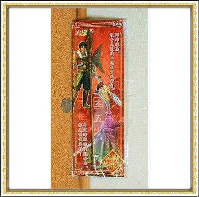【撿便宜-低價出清】三國兵器II---關平斬馬豪刀