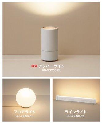 ~清新樂活~Panasonic Link Style手機APP藍牙遙控LED落地燈 支架燈 層板燈 間接照明燈