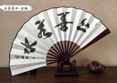 中國風高檔絹布折扇 8吋(第一區)