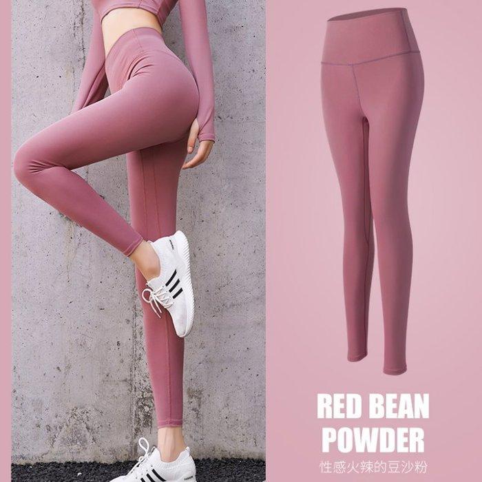 (廣告價$399) 瑜珈褲 #Z29?蘿德緦?緊身高腰包臀 高彈速乾