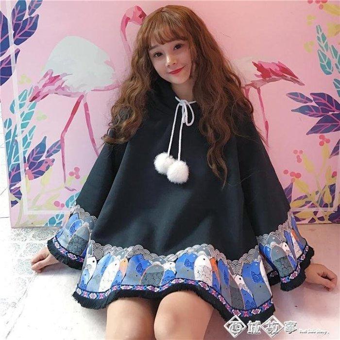 秋冬季女裝韓版日系學生斗篷寬鬆新款印花連帽加絨短款外套甜美潮