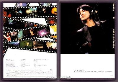 音樂居士#坂井泉水 ZARD What A Beautiful Moment (2/帯完整花絮) DVD