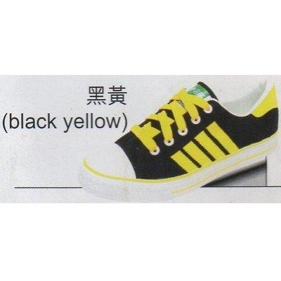 騰隆雨衣鞋行-中國強經典百搭休閒帆布鞋MIT CH81-黑黃
