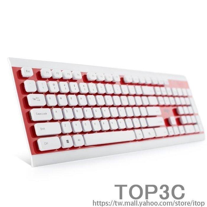 可水洗有線鍵盤 防水家用辦公電腦筆記本臺式USB游戲鍵盤