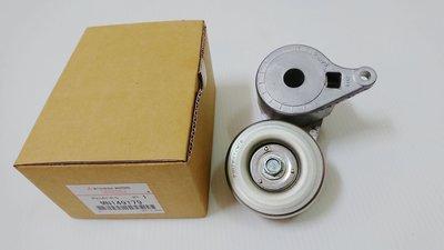 SAVRIN 2.4 綜合皮帶 自動調整惰輪 日本三菱原廠