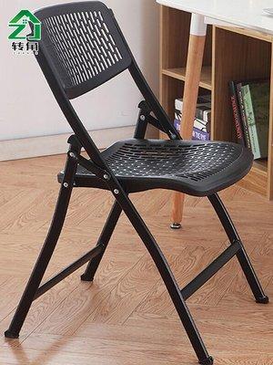 椅子 凳子 餐椅 鞋凳家用折疊椅子學生宿舍電腦椅休閑座椅簡易辦公椅會議椅凳子靠背椅