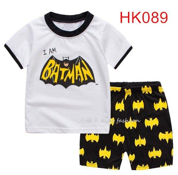 小確幸衣童館 HK089 黑白英雄帥氣蝙蝠俠居家服睡衣套裝組