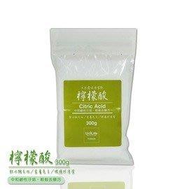 【檸檬酸】天然環保清潔劑 去汙 玻璃杯清潔 TC9328[金生活]