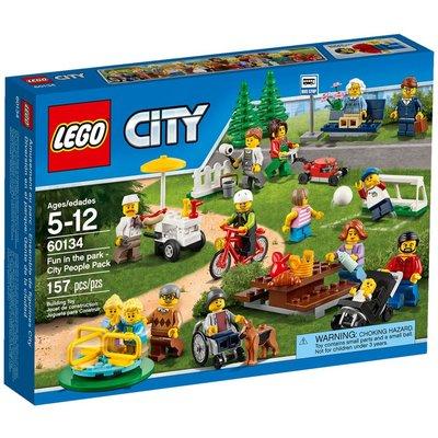 【積木王國】LEGO樂高 城市系列 歡樂遊園 城市系列人偶套組 60134