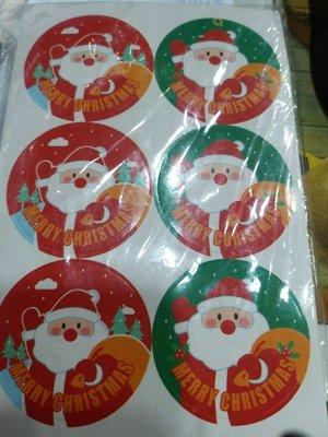 聖誕節-聖誕老公公送禮物-貼紙//