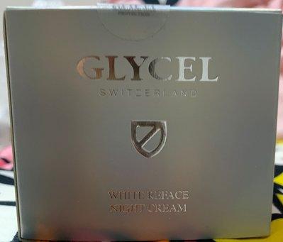 Glycel White Reface 晚霜
