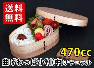 野餐盒%日本進口手工木製便當盒日本製弁当箱外出旅行可用環保餐具組
