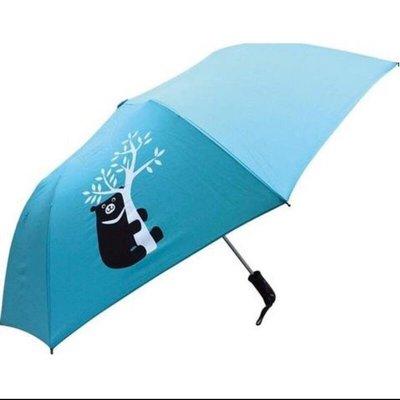 中鋼雨傘黑熊雨傘售完為止