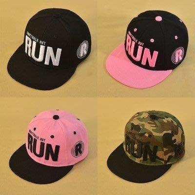 兒童帽子 春秋兒童帽子女童平沿5嘻哈帽7男童棒球帽4鴨舌帽6女孩3歲8韓版潮