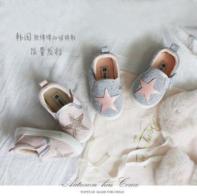 【睫衣童裝】現貨~韓國TOP STARE冬季限量韓國星星加绒童鞋/保暖兒童棉鞋軟底厚款絨鞋