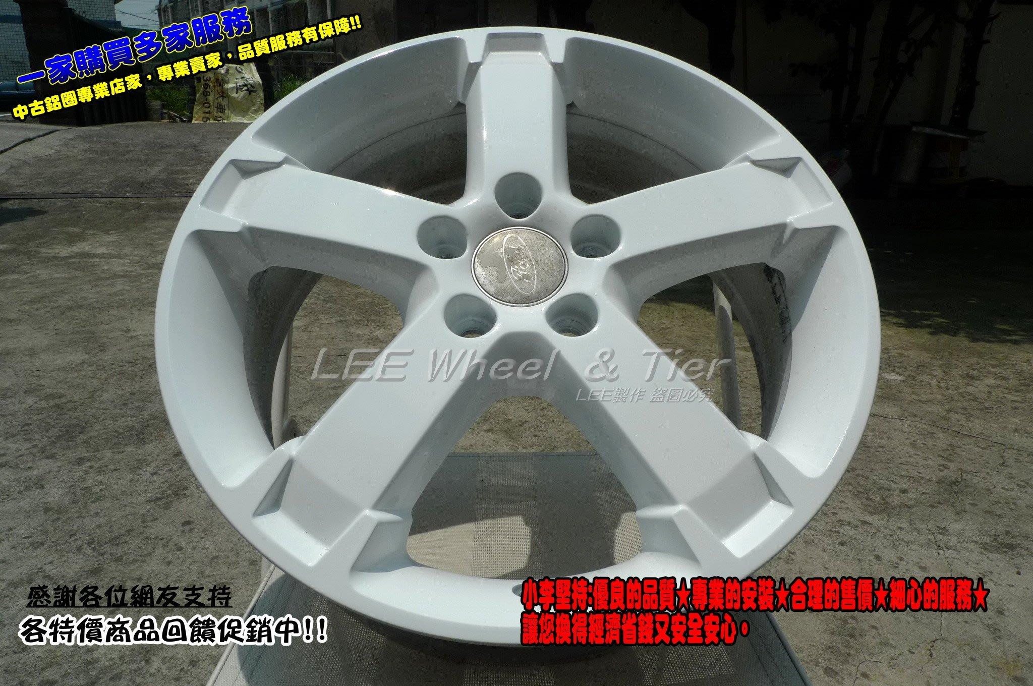 【桃園 小李輪胎】17吋5孔108 福特 FOCUS 原廠 中古鋁圈 MONDEO KUGA METROSTA