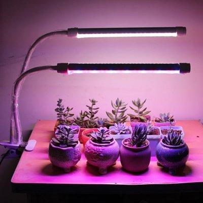 『9527五金』雙管20WLED紅藍+白光植物補光燈全光譜生長燈花卉綠植多肉盆景桌面夾子補光燈