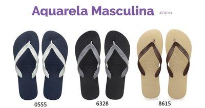 dupe' Aquarela Masculina系列