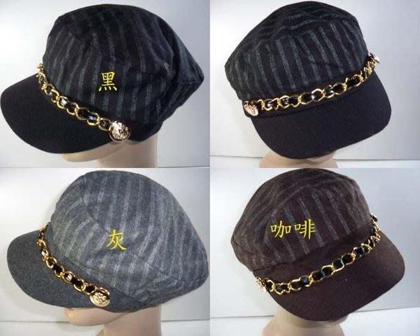 //阿寄帽舖//毛料雙扣金錬貝蕾型軍帽  貝蕾帽 阿哥哥帽 報童帽 !! 男女加分造型帽!!