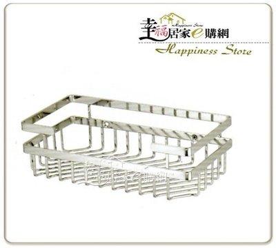 DAY  DAY 經銷商ST3267 多 置物架~ 置衣架 置衣籃 單層置物架~扁型線條