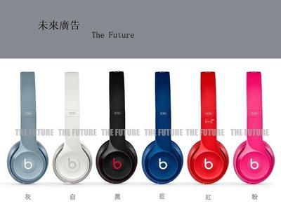 【THE future】Beats Solo2有線耳機頭戴式線控HiFi耳麥重低音通用 男女款魔聲耳機